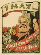 Vintage Russian poster - The 1st of May. Workers of the world, unite! 1921